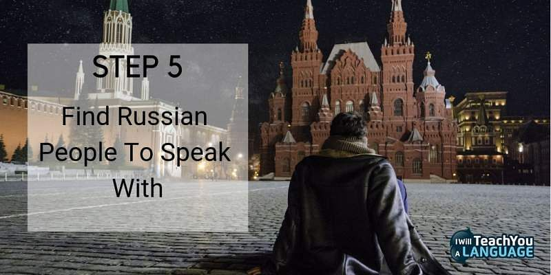 learn Russian step 5