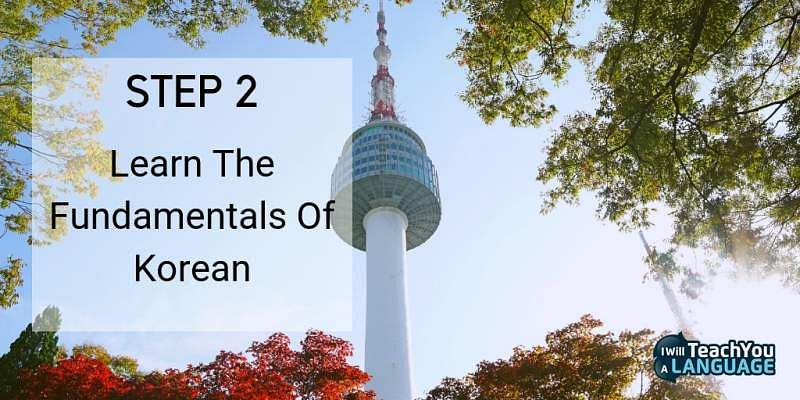 Learn Korean fundamentals