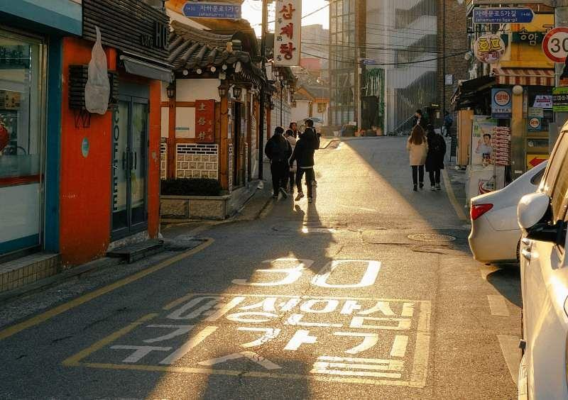 learn Korean sentence versions