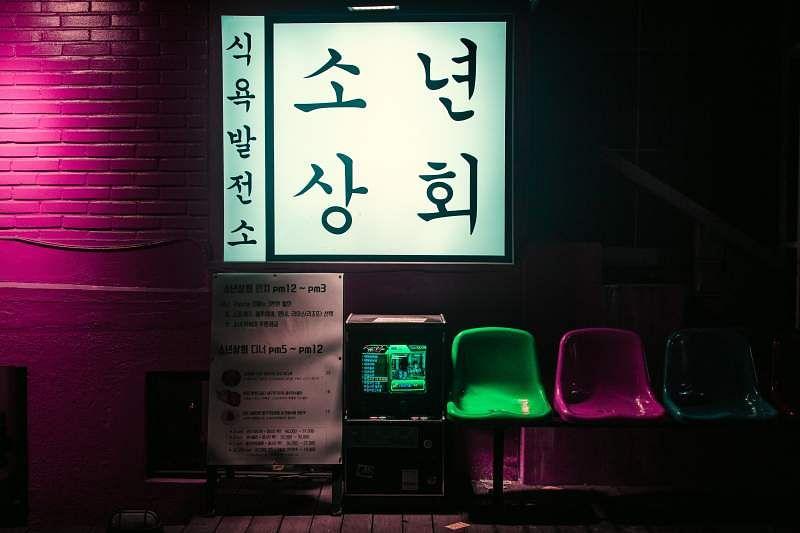 learn Korean word order