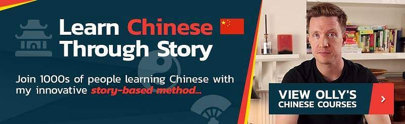 learn chinese through story