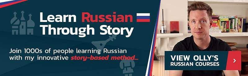 learn russian through story