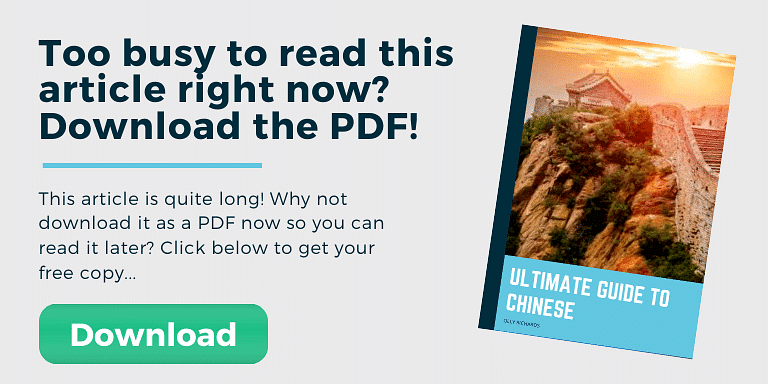 learn chinese free pdf download