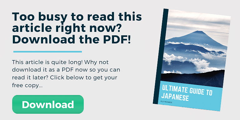 learn japanese free pdf download